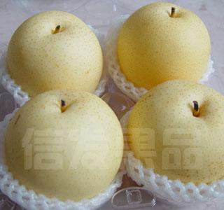 http://www.zhaozhouchina.com/Upload/huangjinli_2.jpg